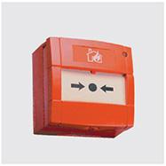 buton de activare alarma  ABS rosu cu greutate de 110 gr.  Dimensiuni: 99 x 95 x 43mm.